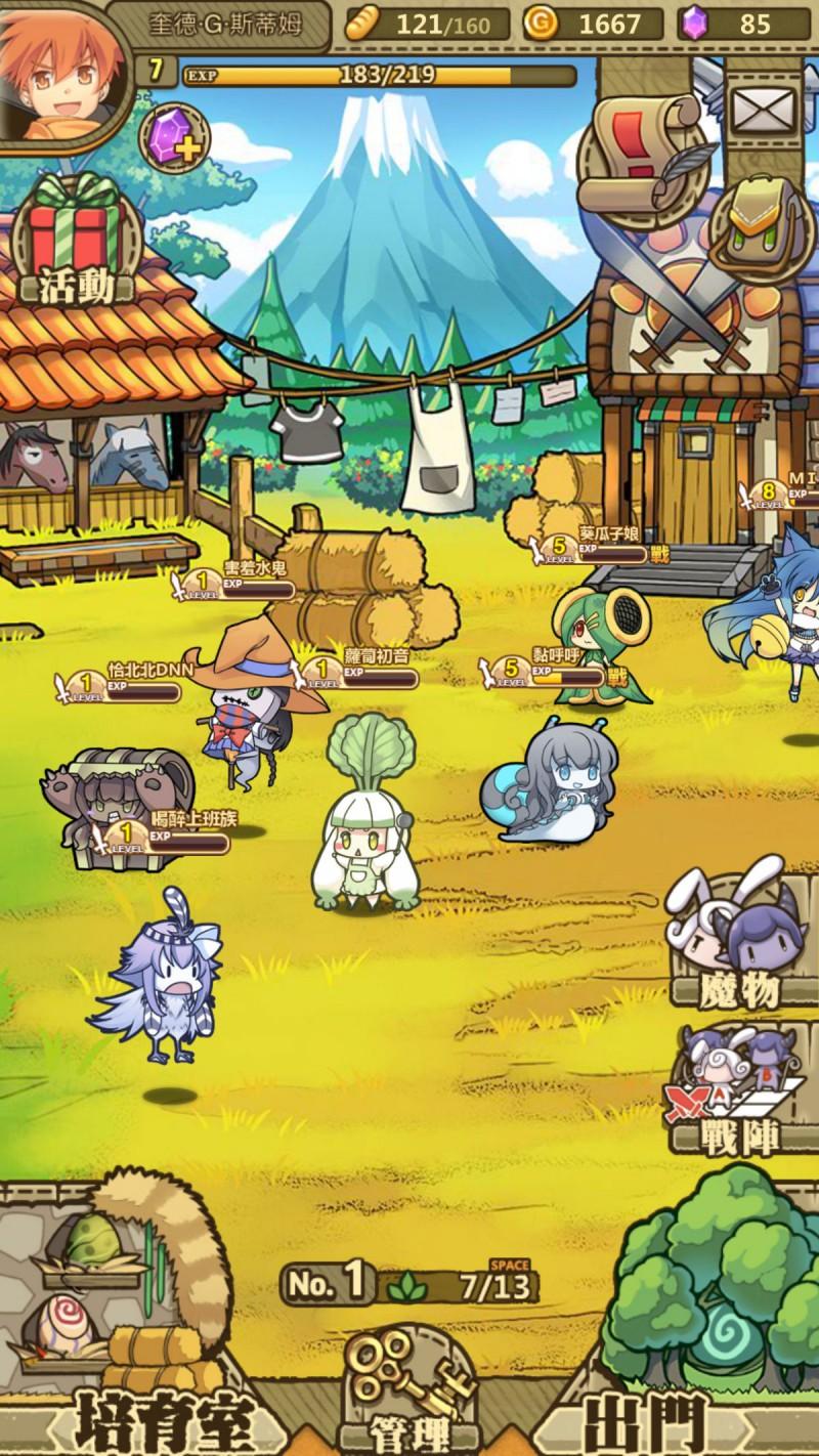 休闲游戏《牧羊人之心》 拟人化的魔物娘超疗愈