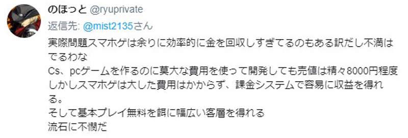 """日本网友争议""""FGO""""是不是""""纸戏"""" 话题引爆游戏玩家讨论"""