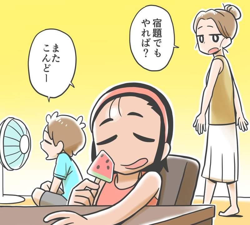 """趣味漫画""""马麻才懂的事"""" 妈妈的战斗月结束了"""
