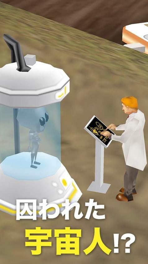 """超搞怪手机游戏""""奇幻水族箱"""" 育成游戏升级可获诡异生物"""