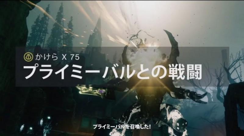 《Destiny 2》新增好玩全新模式 考验玩家综合战术