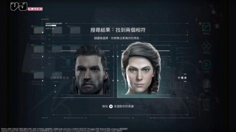 《Assassin Creed Odyssey》实机体验 玩家可体验被追杀既感觉