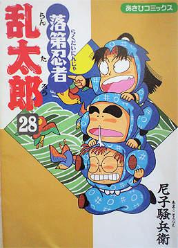 最有趣长篇漫画排行榜 少年漫画《航海王》排名第一