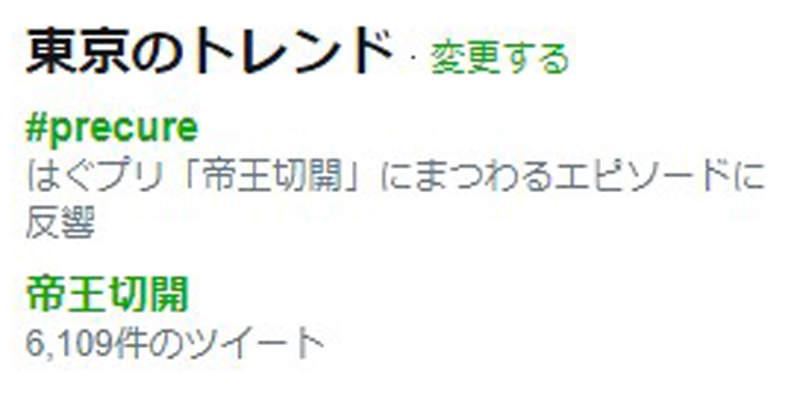 《HUG!光之美少女》纱绫(さあや)剖腹产 感动全日本妈妈