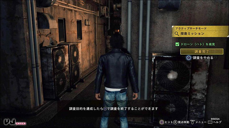 《JUDGE EYES 死神的遗言》试玩版心得 游戏1秒上手有日剧既视感