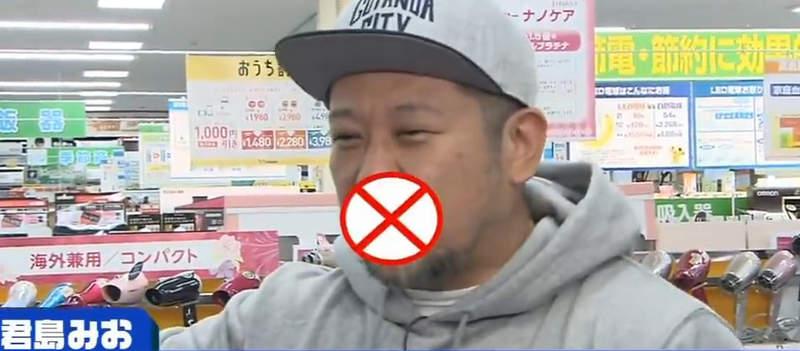 上电视可以聊AV吗 日本男星小林剑道上节目聊色情作品被遮嘴