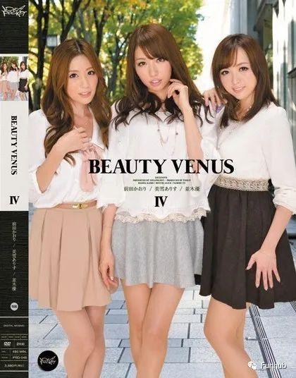 经典系列Beauty Venus 第7部ipx497能否再创高销售