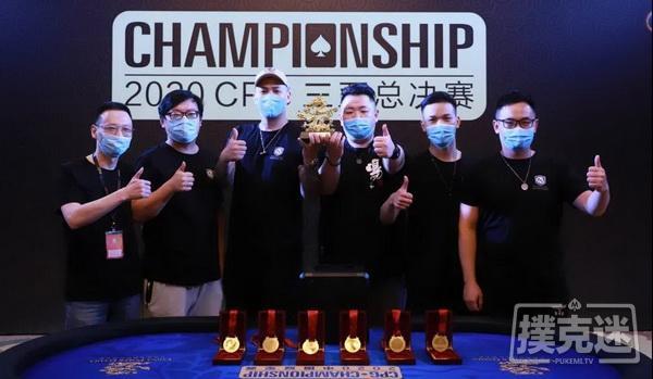 CPG三亚总决赛 天龙扑克马小妹儿带你畅游赛事:战队赛冠军花落谁家?