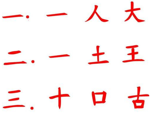 六旬老爸学识字