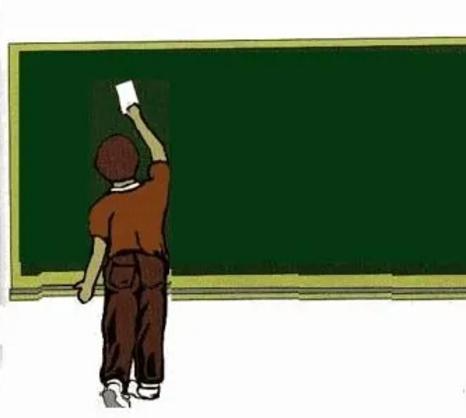 值日生没擦黑板……