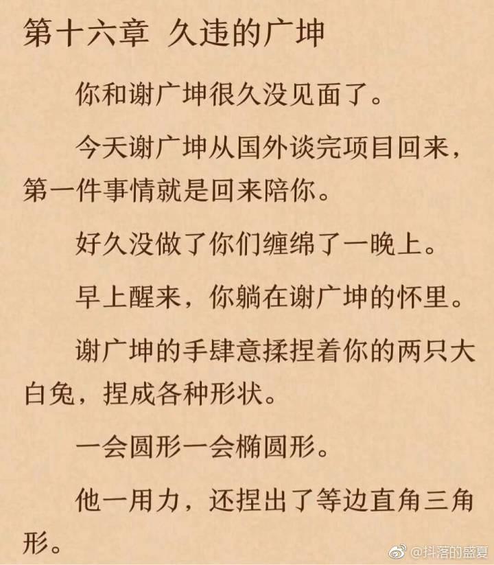 很多人都被小黄文误导了 处女第1次其实一定会见红的