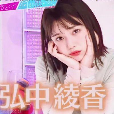 《鬼灭之刃》真人版 永野芽郁扮演樱花cosplay灶门祢豆子