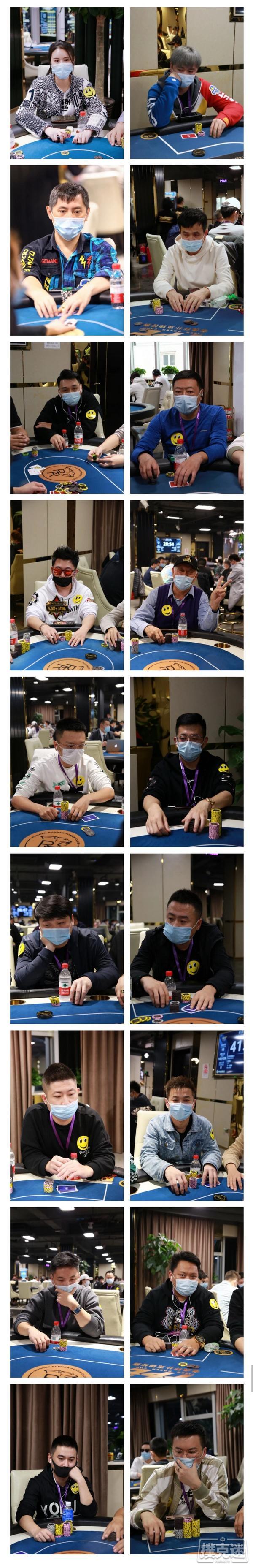 天龙扑克马小妹儿赛事游之2020TPC老虎杯年终总决赛!