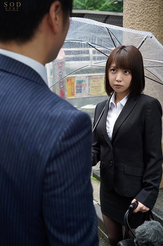 户田真琴STARS-295 未婚妻与前男友出差被算计爽到翻白眼
