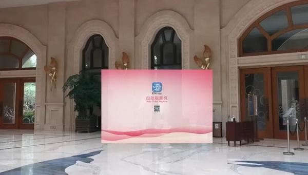 2020CPG®珠海(横琴)选拔赛参赛流程和特别提示
