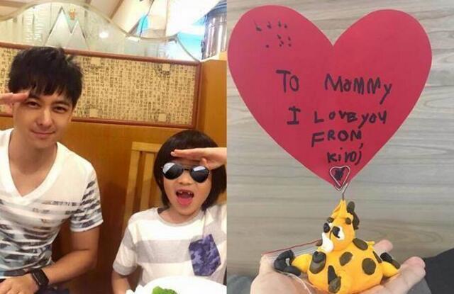 林志颖妻糗把长颈鹿当豹子 Kimi贴心回应被赞爆