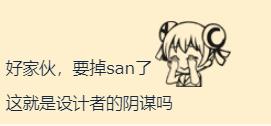 """这届世博会LOGO太""""掉san"""" 数亿网友们已经乐疯了"""