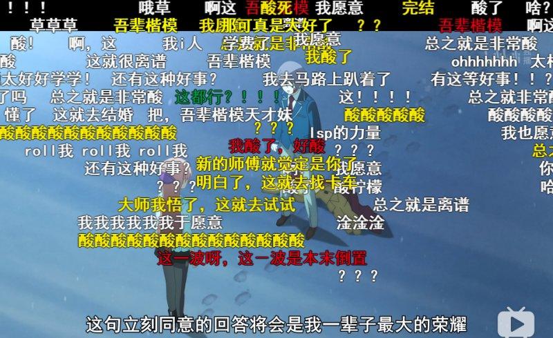 畑健二郎《总之就是非常可爱》月榜第一  恋爱番大发狗粮