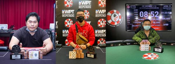 WPT深筹赛台湾站热身赛冠军出炉 主赛十二月启动!