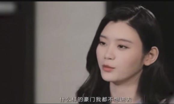 奚梦瑶回应嫁豪门:我嫁的不是豪门是爱情