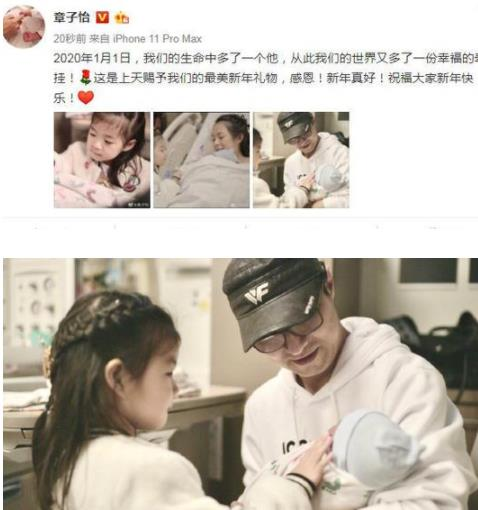 恭喜!章子怡晒照宣布二胎产子:生命中多了他