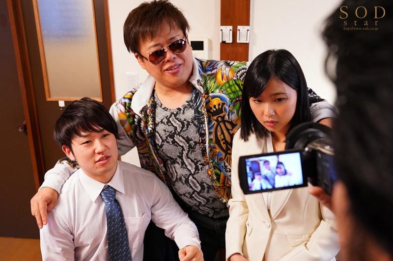 户田真琴STAR-944 巨乳女老师订婚前被学生欺负