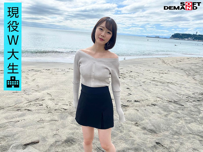 渡边真央EMOI-045 早稻田大学女生崇拜偶像进入业界