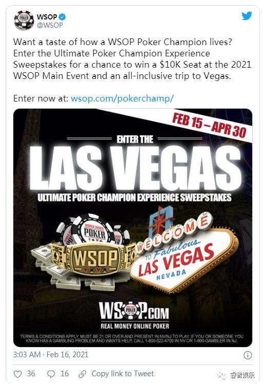 WSOP系列赛正在发生的一个标志