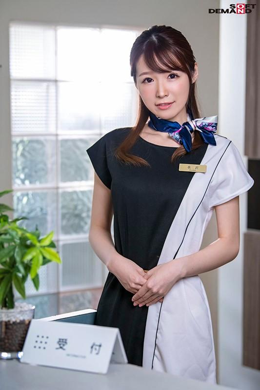 休业结束!水沢美心近况Update!