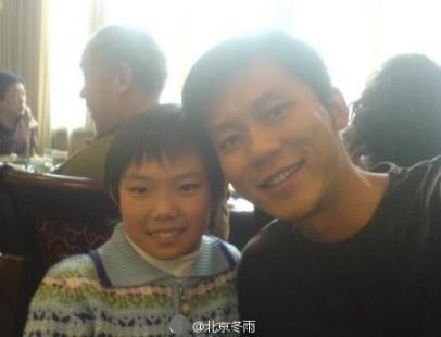 网曝李晨妹妹幼时照 如今21岁在澳洲留学