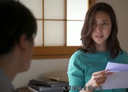 松下纱荣子ADN-216 女老师和公务员一起找灵感