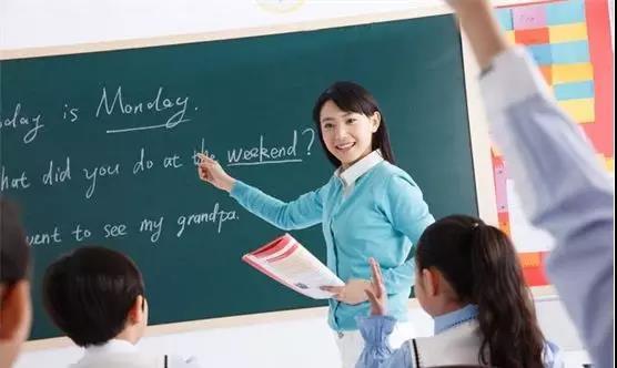 停课不停学