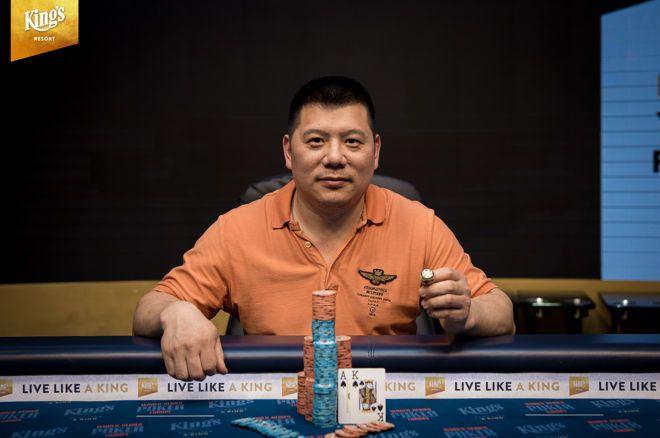 陈忠斩获WSOP国际巡回赛帝王娱乐场€5,300豪客赛冠军