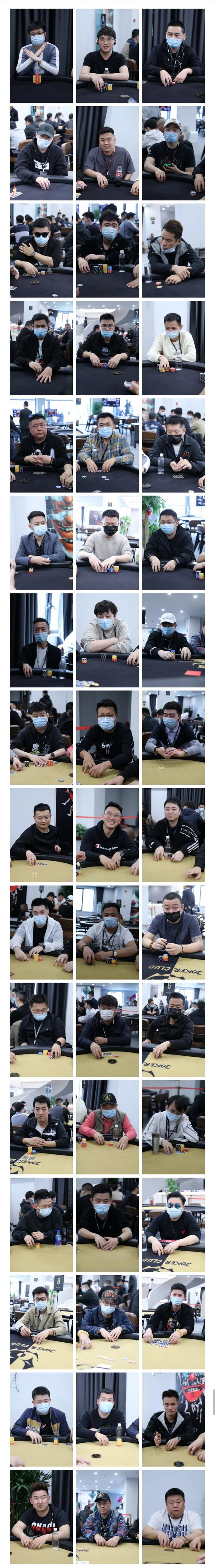 2021SCPT泉城杯 | 主赛轻松破保!共115人晋级下一轮!