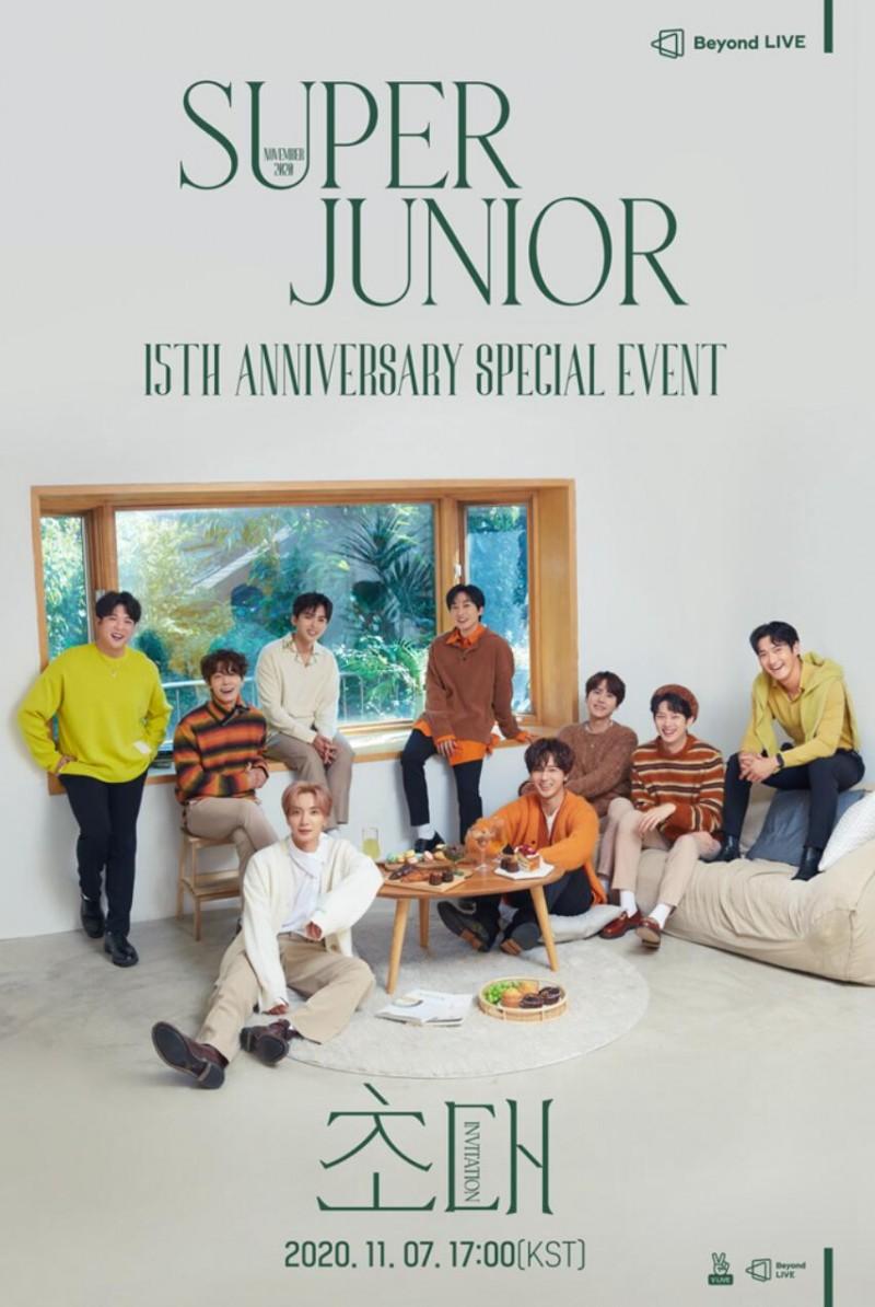 SUPER JUNIOR将于11月7日通过Beyond LIVE举办纪念出道15周年的线上歌迷见面会!