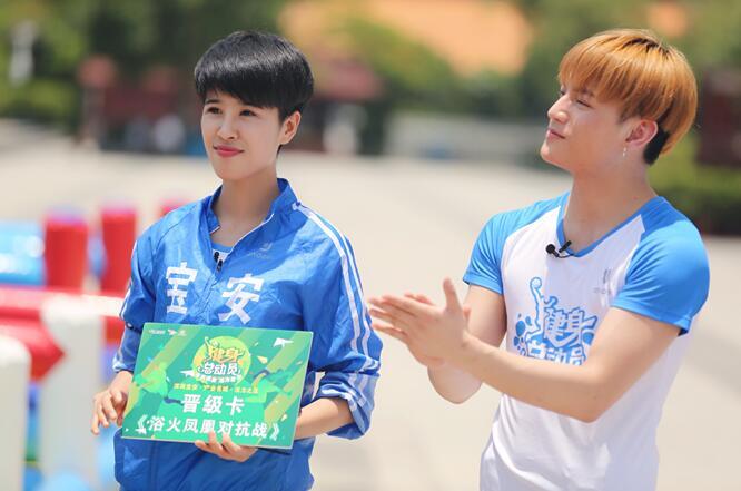 《健身总动员》李凤鸣成女汉子 谢大全变运动担当