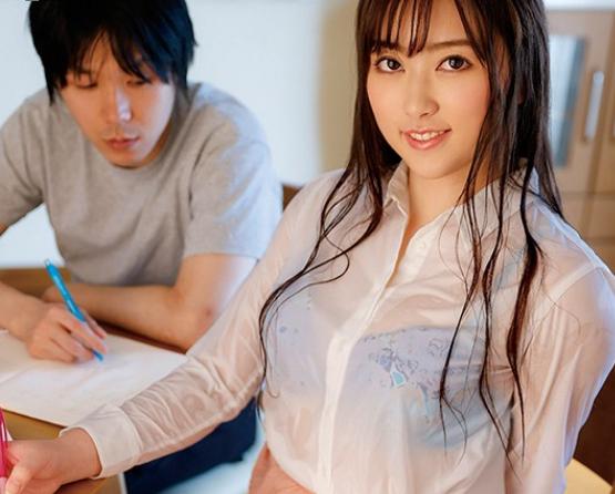 伊藤枫ROYD-015 性感美女老师湿身帮学生补课