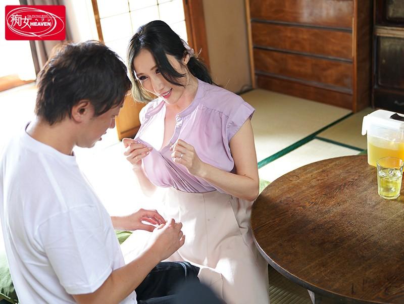 JULIA最新作品CJOD-395 人妻不穿内衣裤吃邻居香蕉