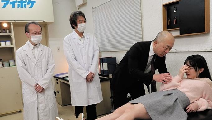 岬奈奈美IPX-664 捜査官假装做测试变成饥渴女人