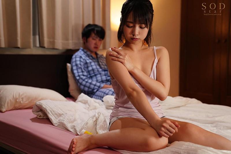 戸田真琴(户田真琴)作品STARS-378:嫩妻被情欲按摩师调教高潮欲仙欲死。