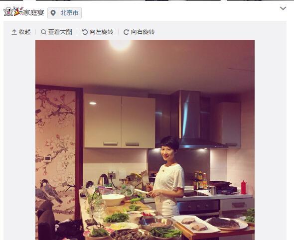 杨子晴再发声谈陶喆:我也有错,配不上他
