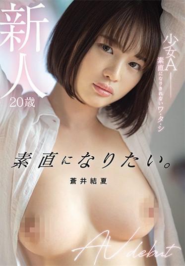 """""""苍井结夏""""作品MIFD-159 :风俗店小姐""""苍井结夏""""下海接客无码出鲍。"""