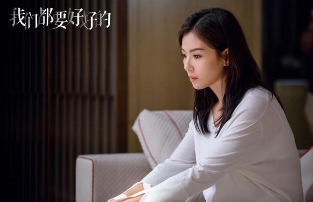 刘涛:剧本亲自选 保持好状态才能自信挑战新剧