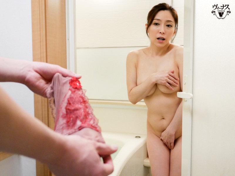 """""""白木优子""""作品VENX-062 : 用刚脱下的内裤榨取侄子精子。"""