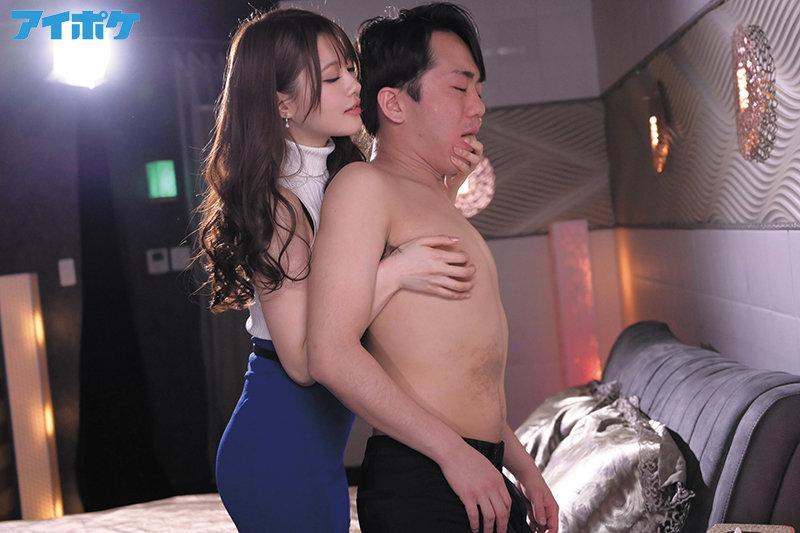 相沢みなみ(相泽南)作品IPX-714:无法忘记玩弄我的童心的痴女老师…