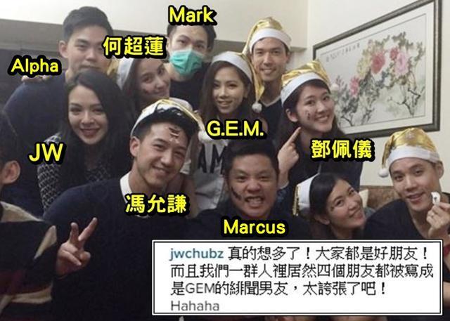 邓紫棋有6个男性好友,竟跟4个都被传了绯闻