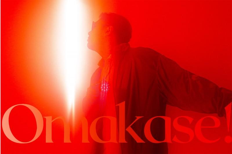 直火帮Chuck Zigga Jiang个人新专《Omakase!》