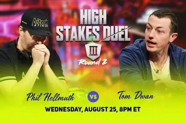 Tom Dwan与Phil Hellmuth单挑赛即将开始