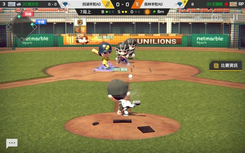 运动手游《全民打棒球 Pro》随时随地畅玩 球赛热血开打