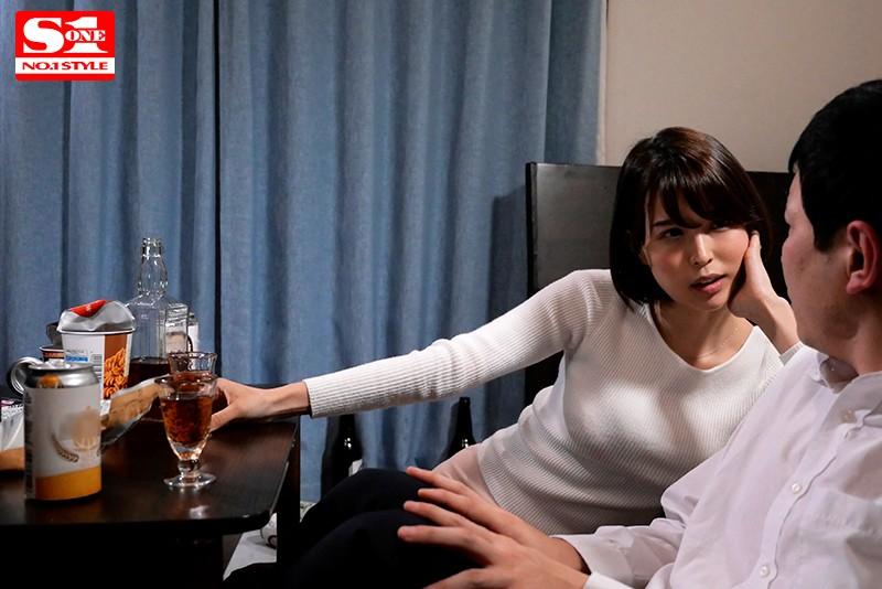 葵司SSNI-757 人妻酒后走错门帮邻居破处